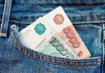 Коронавирус изменил представление россиян об идеальной зарплате