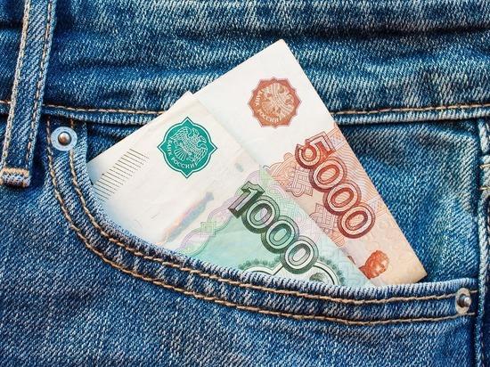 В среднем по стране запросы упали до 59 тысяч рублей