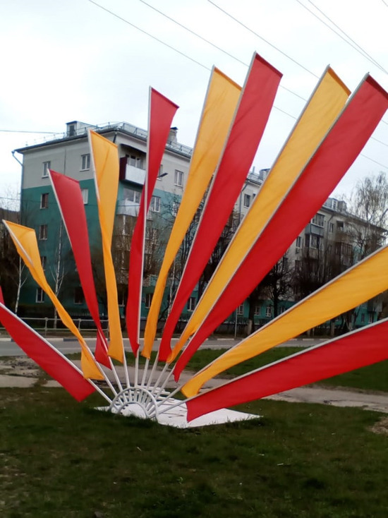 В Серпухове украсят улицы к майским праздникам