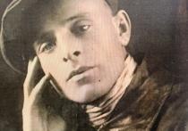 Ефим Артурович Гитин родился в 1901 году в...