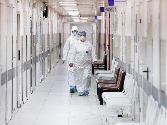 Подмосковным медикам напомнили, какие выплаты им положены за работу в условиях пандемии