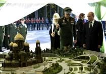 Мозаику с Путиным захотели использовать на другом культурном объекте