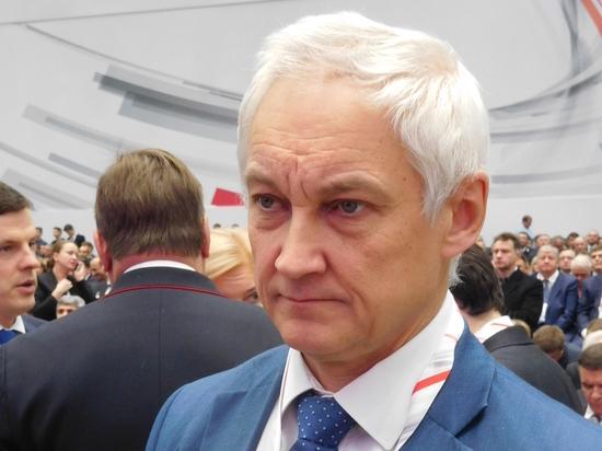 Белоусов в кресле Мишустина: эксперты оценили ситуацию