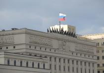 Российское военное ведомство опубликовало на своем сайте большую партию документов и фотографий, рассказывающих о взятии Берлина 2 мая 1945 года
