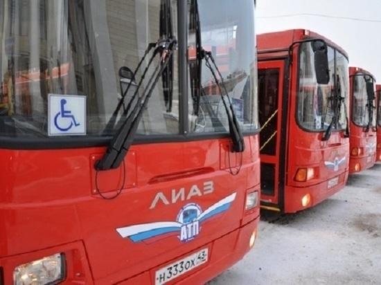 В Кирове изменили пригородные маршруты из-за плохих дорог