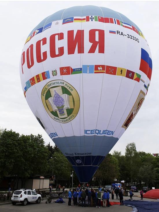 Аэростат «Россия» поднялся в небо над Железноводском со Знаменем Победы