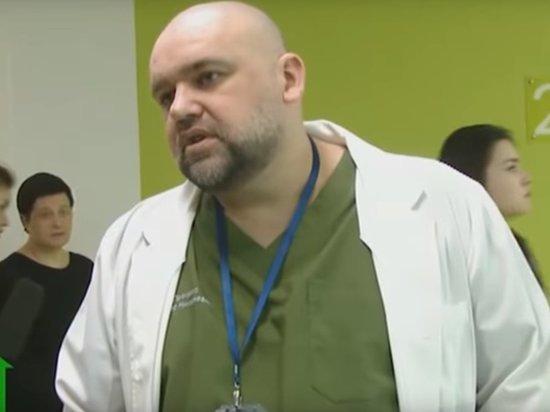 У главврача Коммунарки Дениса Проценко после коронавируса поражены легкие