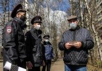В Подмосковье с 12 мая вводятся штрафы за нарушение масочного режима