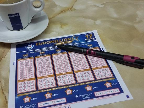 Eurojackpot 15.07.16