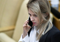 Поклонская защитила Михалкова после снятия передачи про чипирование с эфира