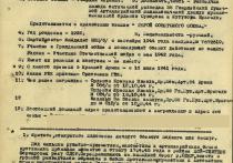 После взятия Берлина война продолжалась ещё неделю, шли бои, однако трудно было не заметить некоторое изменение, произошедшее в сообщениях Совинформбюро, — теперь они ежедневно передавали сводки о количестве сдавшихся солдат и офицеров противника