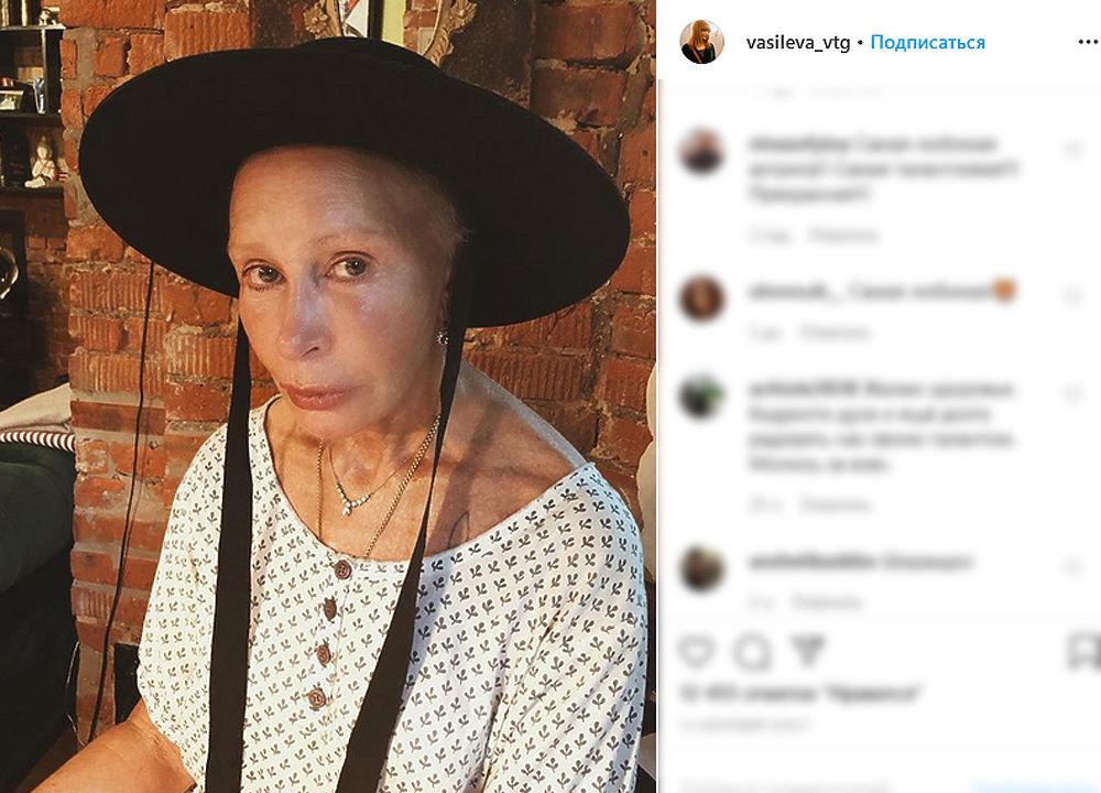 Татьяна Васильева заразилась коронавирусом: фотокарантин народной артистки