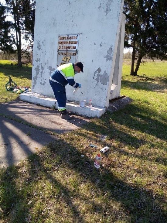 Памятник бойцам 47-й стрелковой дивизии обновят в Усвятах