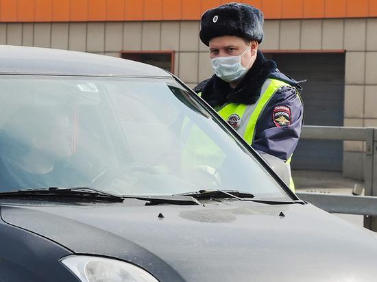 Нарушители самоизоляции ранили полицейского в Подмосковье
