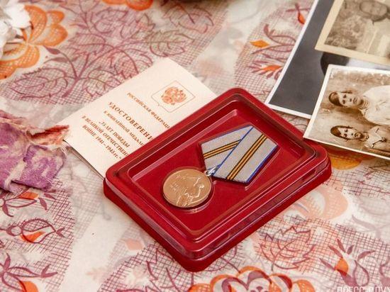 Вологодские ветераны дополнительно получат материальную помощь в размере 75 тыс. рублей