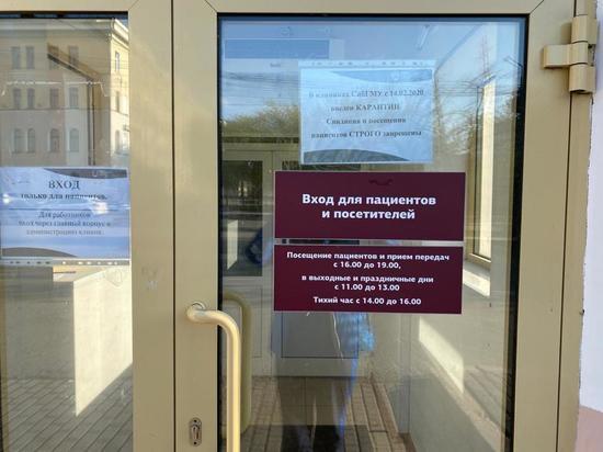 Вспышки коронавируса в клиниках СибГМУ и ОГАУЗ «ТОКБ» упорно замалчивают?