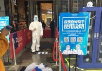 Россиянка в Китае: Я рада, что не улетела, теперь тут безопаснее всего