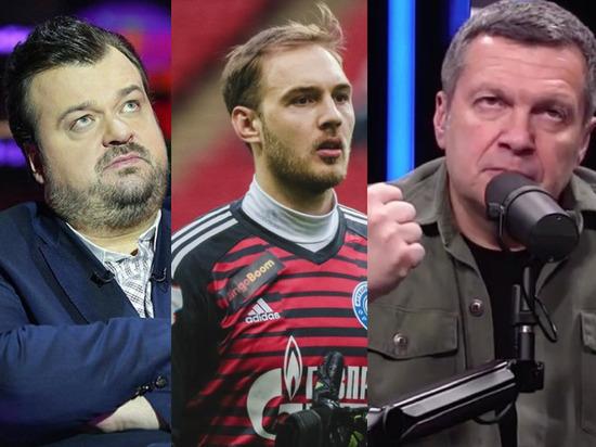 После интервью вратаря «Крыльев Советов» многие футболисты захотели высказаться по поводу властей