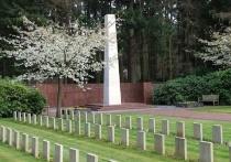 В Нидерландах нашли могилу тамбовского солдата