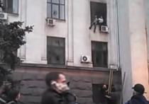Российские дипломаты осудили заявление Киева о трагедии в Одессе