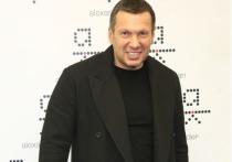 Соловьев рассказал о недвижимости за рубежом