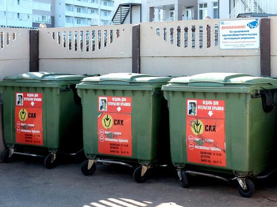 В Кирове построят мусорные площадки за 29 миллионов рублей