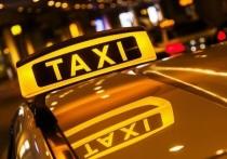 В Костромской области пройдет конкурс на лучшего таксиста