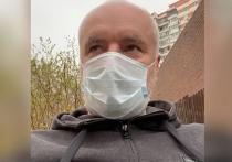Главный тренер «Ахмата» Игорь Шалимов выложил в своем Инстаграме видео, в котором назвал россиян, которые в условиях самоизоляции «ноют» и просят помощи, дармоедами