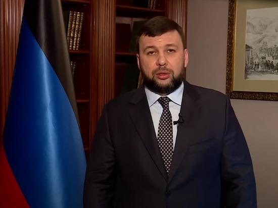 Денис Пушилин раскритиковал работу миссии ОБСЕ в Донбассе