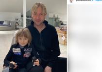 Сын Плющенко и Рудковской ответил на