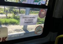 В саратовские автобусы перестали пускать без масок