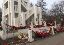 Северяне почтут память погибших в авиакатастрофе SSJ-100