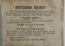 История пропаганды: как немцы сдавались в плен, начитавшись советских листовок