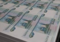 Государство готовится занять денег у обнищавшего народа: схема с облигациями