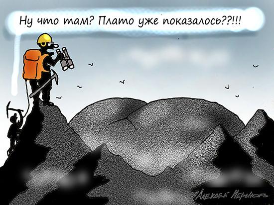 Россия будет выходить из самоизоляции