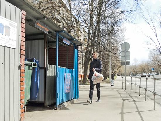 Из-за коронавируса москвичи забыли ораздельном сборе мусора