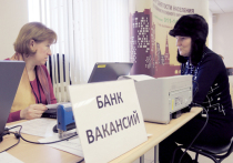 В коронакризис всех россиян объединил один страх: потерять работу