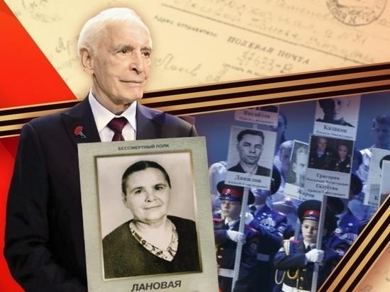 Владимирцы смогут поддержать акцию «Бессмертный полк» из окон своих домов