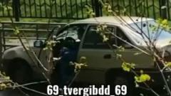 В Твери пьяного водителя сняли на видео