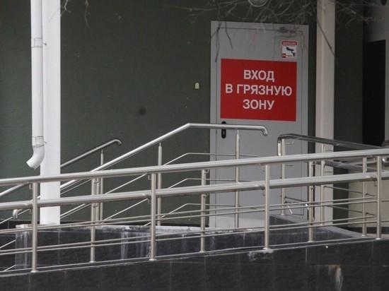 СМИ: из госпиталя в Подмосковье сбежал пациент с коронавирусом