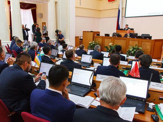Народный Хурал Бурятии оставил Малышенко и Олзоеву их должности и зарплаты