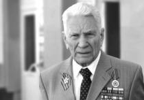Любимов почтил память скончавшегося ветерана Владимира Инюцына