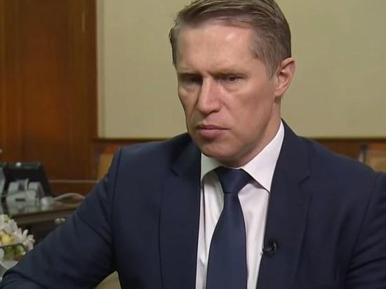 Мурашко рассказал об испытаниях вакцин против коронавируса