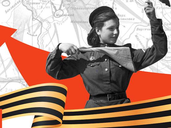 «Победу у нас не отнять»: В Рязани проходит онлайн-фестиваль искусств