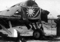 Китайский фронт Второй мировой: чем Поднебесная выгодно отличалась от западных союзников