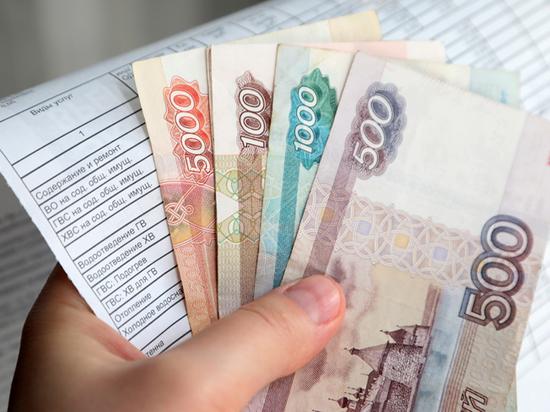 Должников по коммуналке не будут наказывать до начала 2021 года