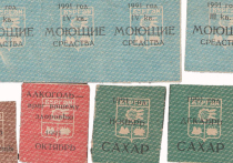 В России на замену «вертолетным деньгам» предложили продуктовые карточки