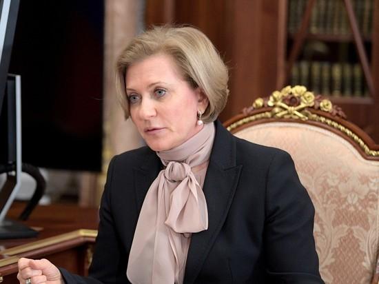 Попова предложила трехэтапный план выхода из самоизоляции