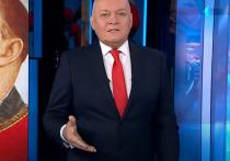 «Не заслужили послаблений»: Дмитрий Киселев призвал быть с россиянами «жестче»
