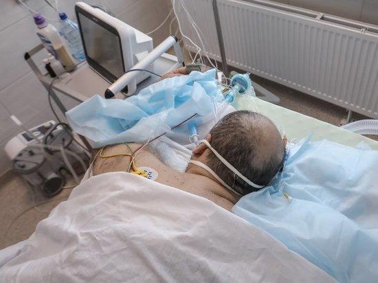 Открытие сделали в ходе наблюдения за онкологическими больными